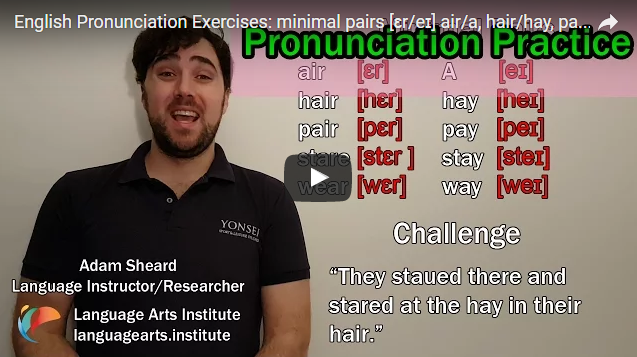 English Pronunciation Exercises: minimal pairs [ɛr/eɪ] air/a