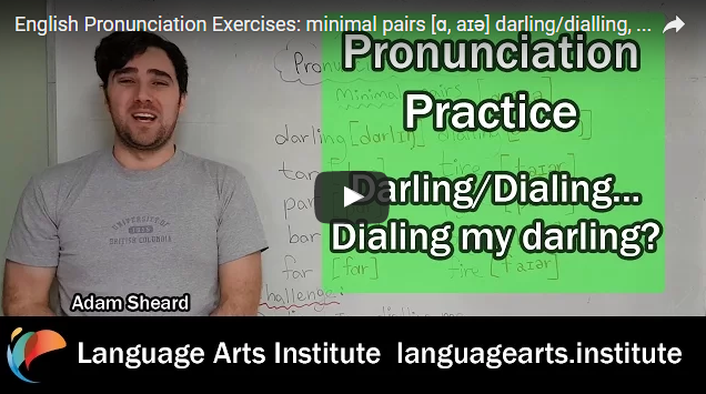 English Pronunciation Exercises: minimal pairs [ɑ, aɪə