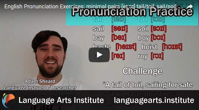 English Pronunciation Exercises: minimal pairs [eɪ,ɔɪ] tail