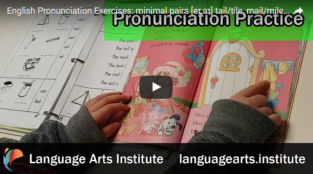 English Pronunciation Exercises: minimal pairs [eɪ,aɪ] tail/tile
