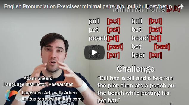 beach vocabulary exercise